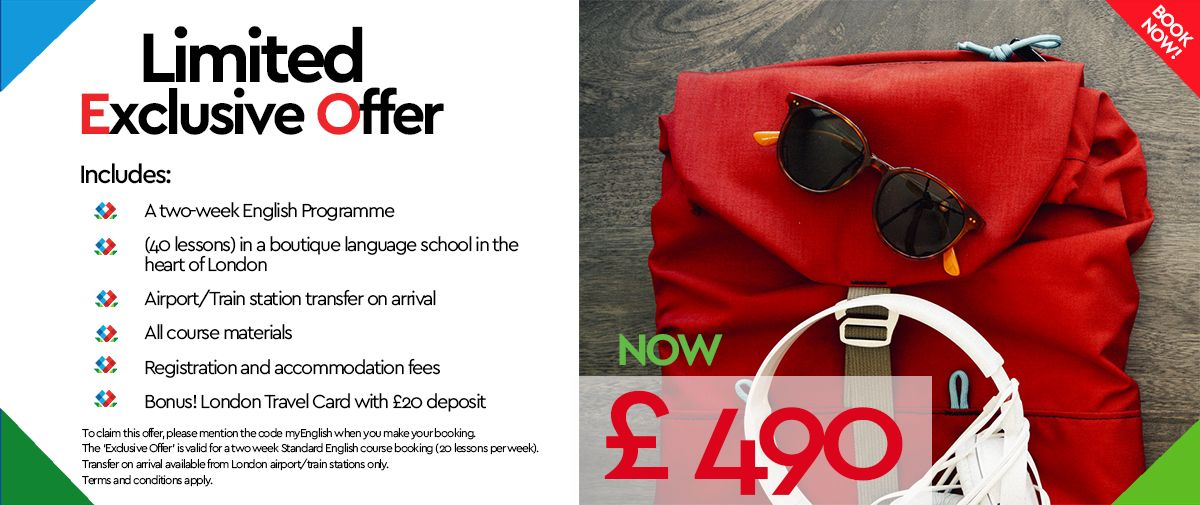 Banner Limited Exclusive Offer
